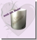 Silver Cup * Ice Princess * - with name possible